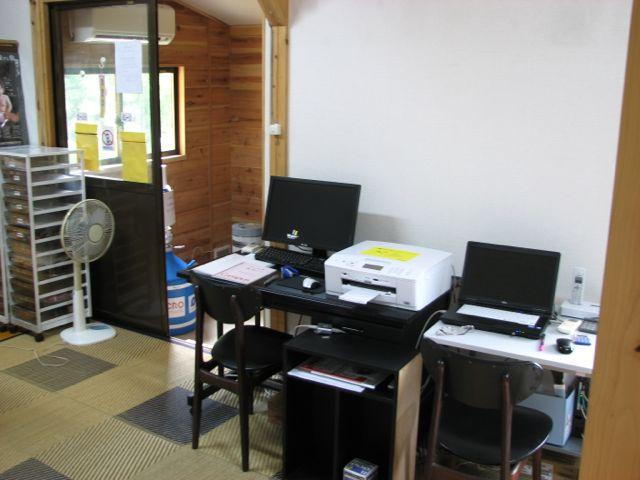 Vue de l'intérieur du laboratoire